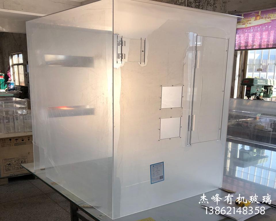 杰峰亚克力有机玻璃狗屋定制