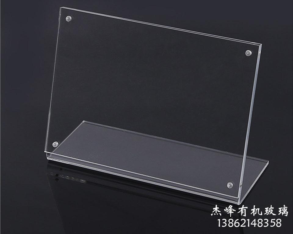 横款透明桌面立牌亚克力L型台卡