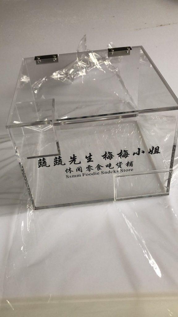 杰峰有机玻璃亚克力防尘盒