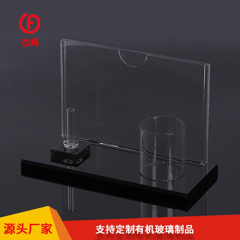 有机玻璃制品在丝印时要注意事项