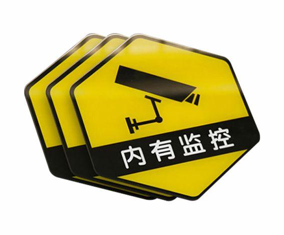 杰峰亚克力标识牌定制