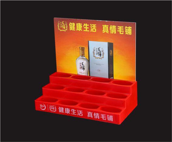 杰峰亚克力酒瓶放置台